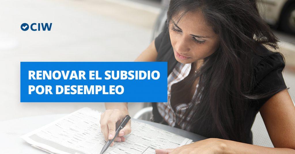 Renovar el subsidio por desempleo for Renovar paro por internet